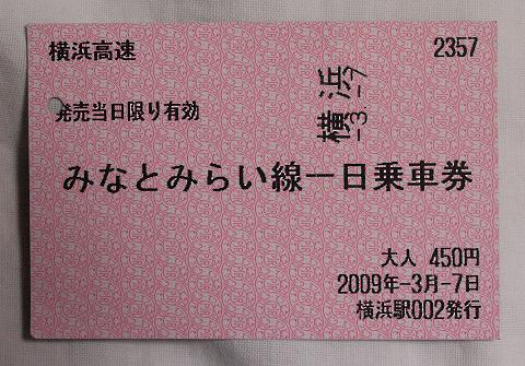 f0140054_198714.jpg