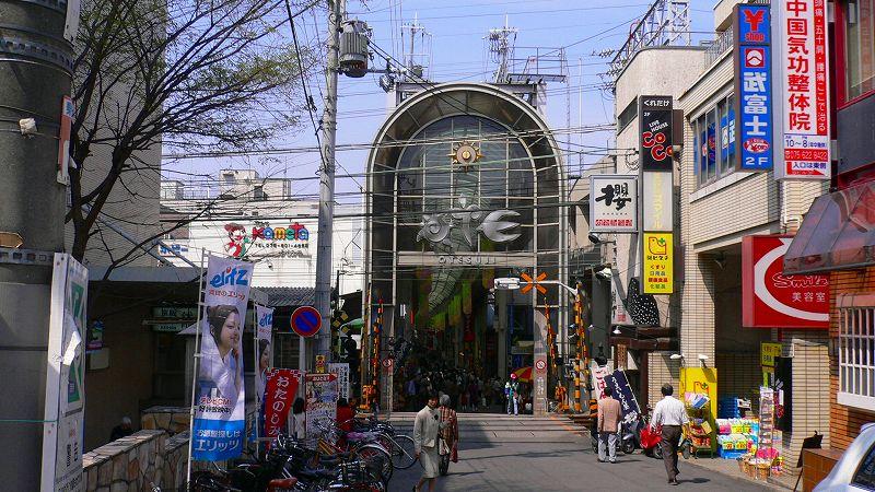 「大手筋商店街」の画像検索結果