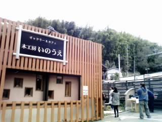 福岡ライブ2days-3set_e0007456_1595180.jpg
