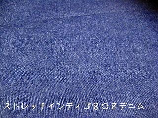 f0148758_10554957.jpg