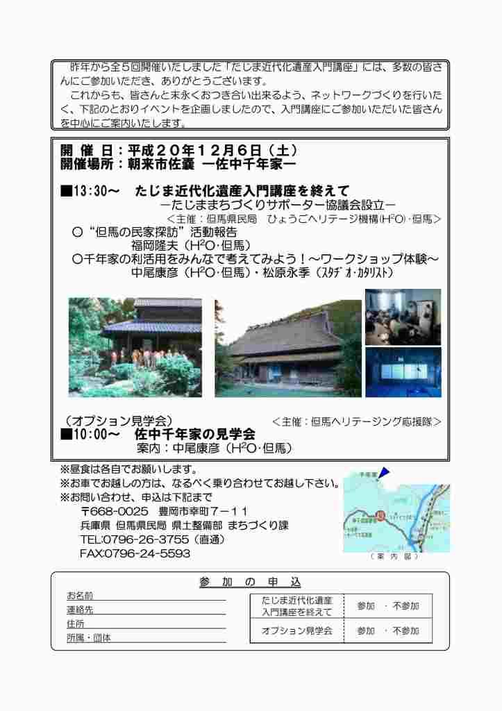 b0010162_22304351.jpg