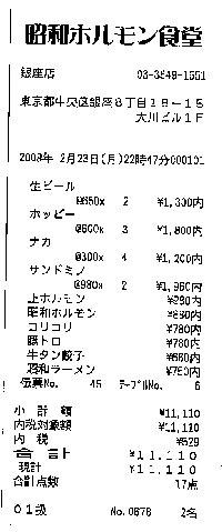 c0189970_19554081.jpg