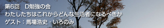 a0040371_322261.jpg