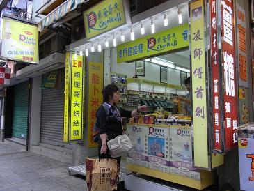 タイパ街歩き その1_e0155771_141532.jpg