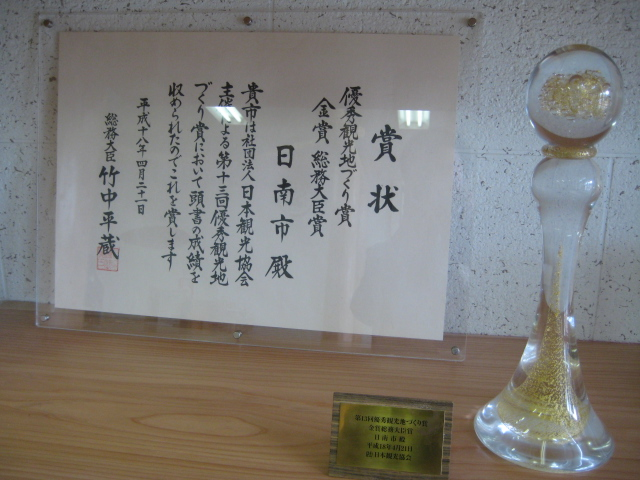 日南市役所 玄関ロビー飫肥杉化_f0138874_11201559.jpg