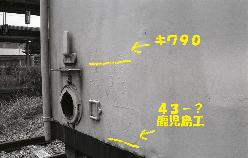 b0059978_22225524.jpg