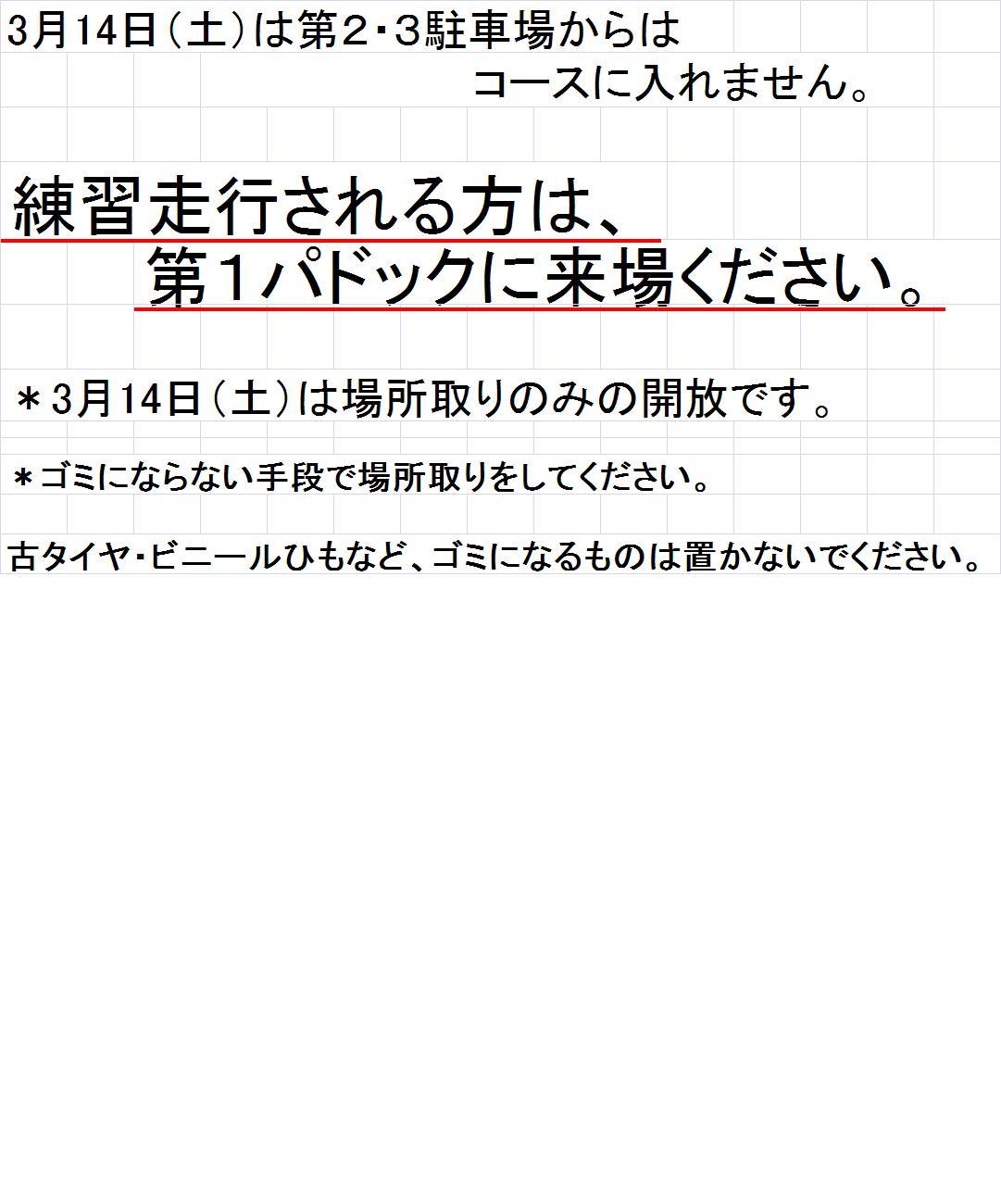 f0158379_16281374.jpg
