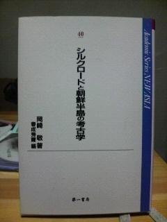 f0046981_2137177.jpg