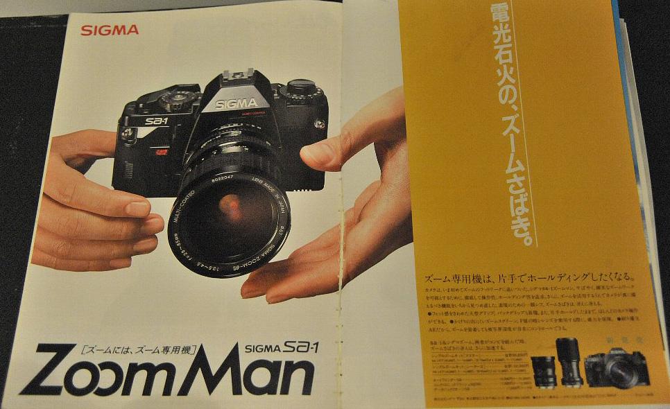 SIGMA 一眼レフカメラ オール・コンプリート_c0124795_23135335.jpg