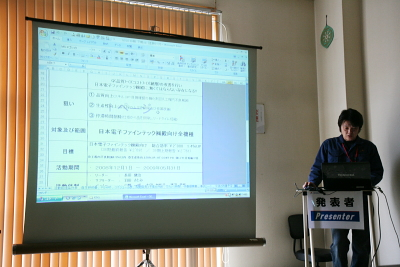 第39期下期 生産革新活動中間進捗報告会_c0193896_10521370.jpg