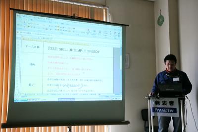 第39期下期 生産革新活動中間進捗報告会_c0193896_10592098.jpg