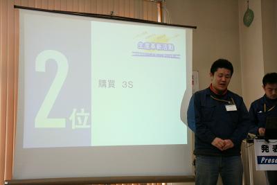第39期下期 生産革新活動中間進捗報告会_c0193896_10594482.jpg