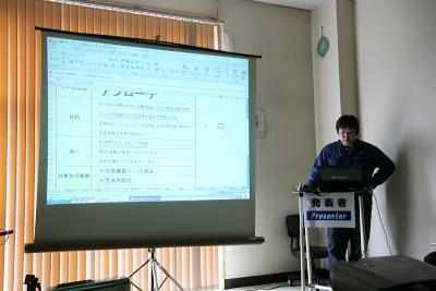 第39期下期 生産革新活動中間進捗報告会_c0193896_1111822.jpg