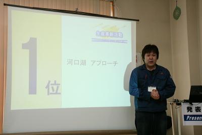 第39期下期 生産革新活動中間進捗報告会_c0193896_1113437.jpg