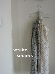 b0075202_1351346.jpg