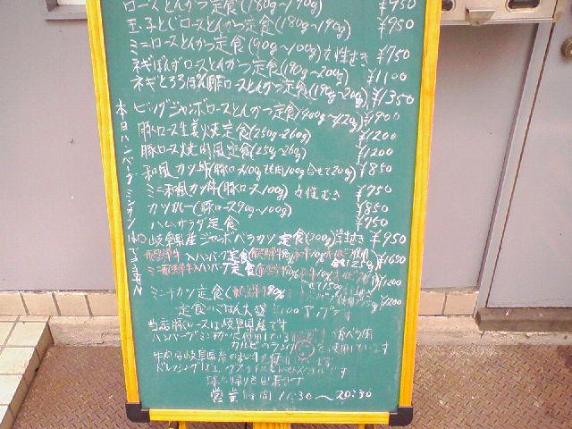 f0197703_142242.jpg