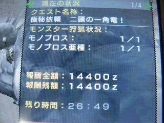 b0153416_9232996.jpg
