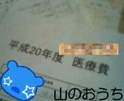f0085327_16524145.jpg