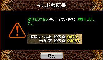 f0152131_18343548.jpg