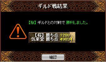 f0152131_18383982.jpg