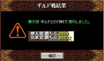f0152131_18395045.jpg