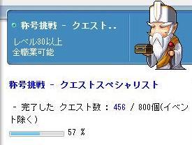 f0170550_2331204.jpg