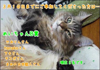 d0139352_0241959.jpg