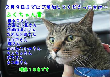 d0139352_0243014.jpg