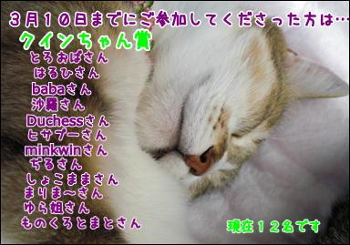 d0139352_024537.jpg