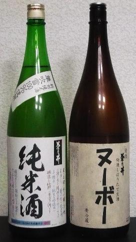 津軽じょっぱり 酒蔵巡り 《黒石のお酒》_f0193752_221813.jpg