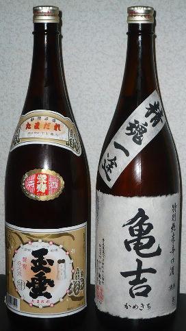 津軽じょっぱり 酒蔵巡り 《黒石のお酒》_f0193752_23113949.jpg