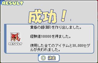b0128157_0294431.jpg