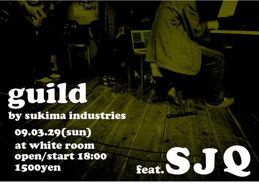 奈良cafe sampleにてユニット「SJQ」でパフォーマンス_d0148069_9165360.jpg