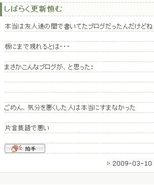 c0046076_4141919.jpg