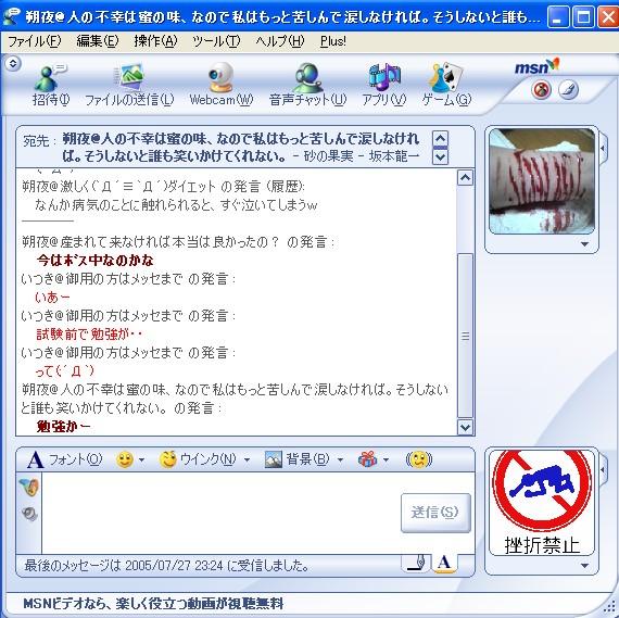 c0046076_471190.jpg
