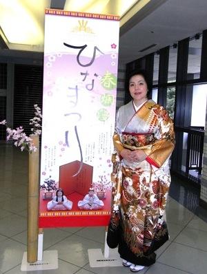 春爛漫 ひな祭りイベント@広島 - 2_c0173978_15411572.jpg