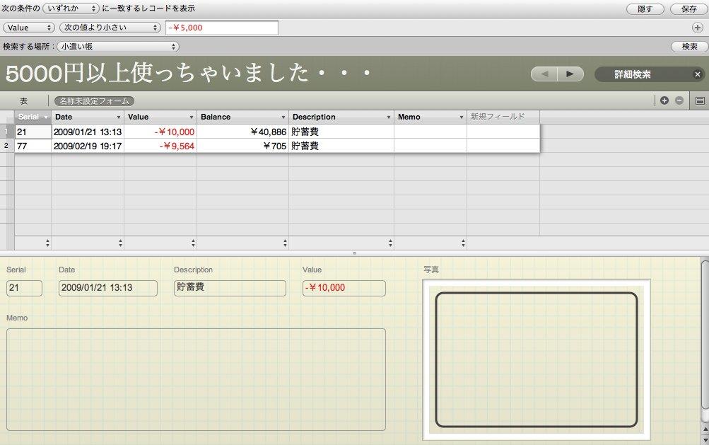 b0026380_0222065.jpg