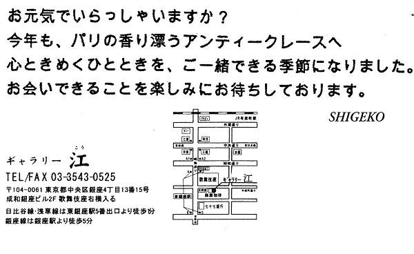 d0142780_12244949.jpg