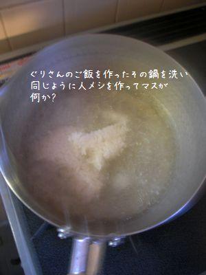 b0000885_10141951.jpg