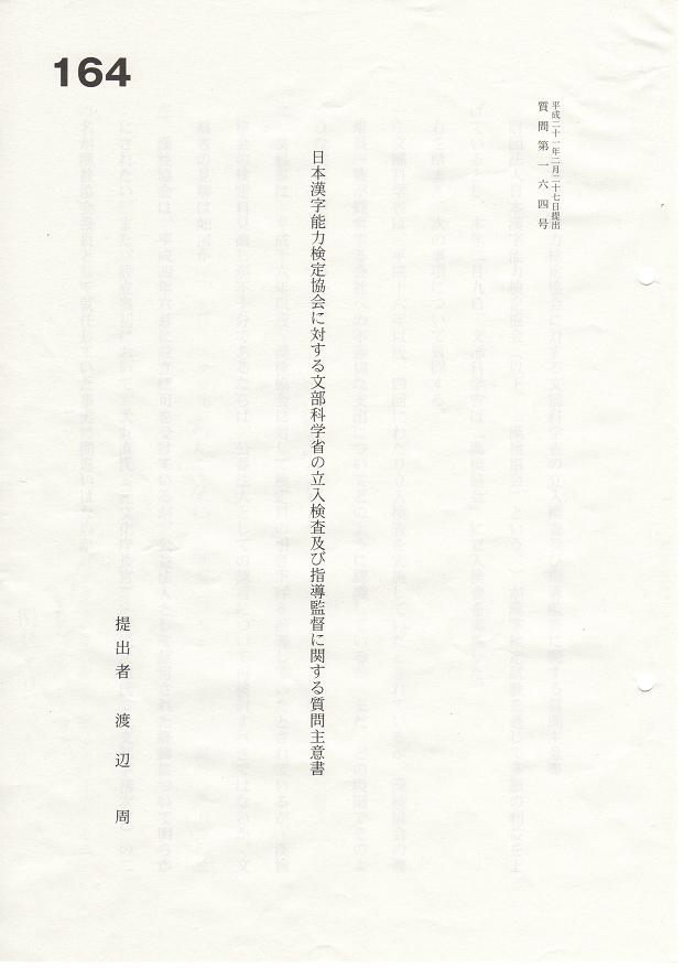 b0132085_14141189.jpg