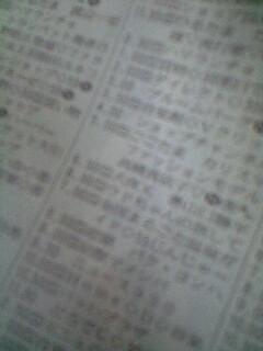 d0012685_7383952.jpg