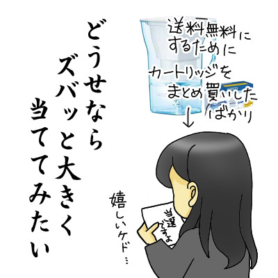 e0172785_1083115.jpg