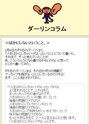 b0007805_13553349.jpg