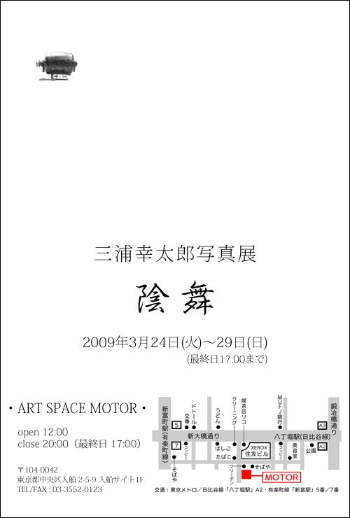 b0142405_18201984.jpg