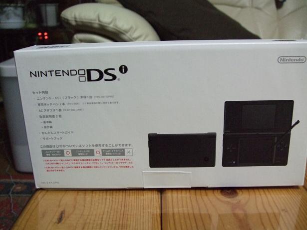 DSが来た!_e0012815_23213998.jpg