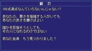 c0108034_017794.jpg