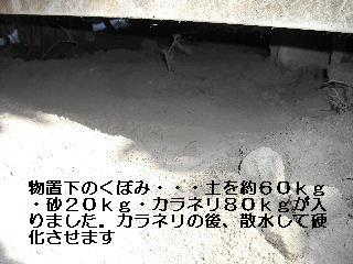 f0031037_20582831.jpg