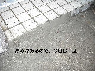 f0031037_20591238.jpg