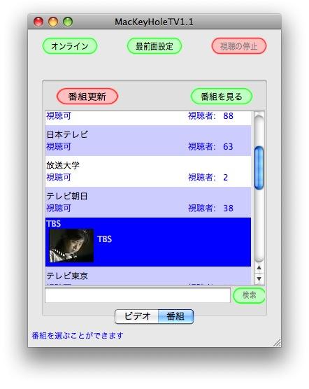 b0026543_3283438.jpg