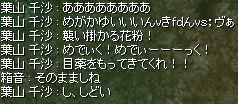 f0108346_2056518.jpg